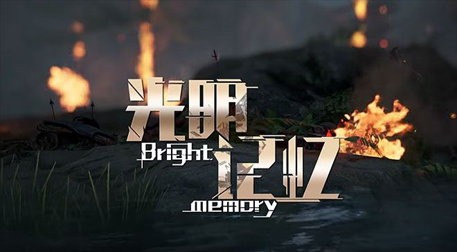Bright Memory en WZ Gamers Lab - La revista de videojuegos, free to play y hardware PC digital online