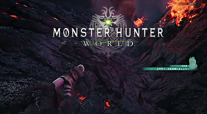 Monster Hunter: World en WZ Gamers Lab - La revista de videojuegos, free to play y hardware PC digital online
