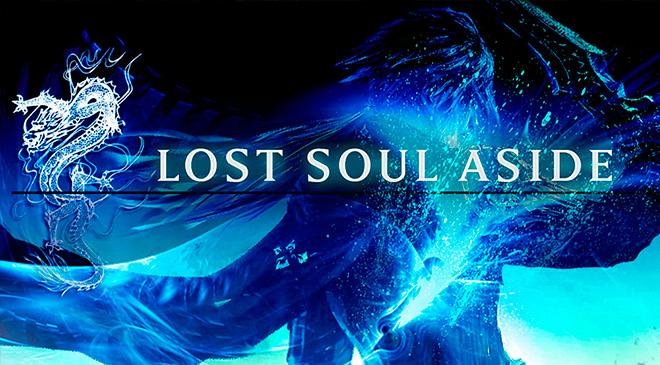 Lost Soul Aside en WZ Gamers Lab - La revista de videojuegos, free to play y hardware PC digital online