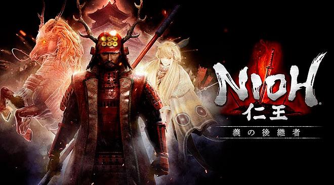 ¿Una secuela de Nioh? en WZ Gamers Lab - La revista de videojuegos, free to play y hardware PC digital online.