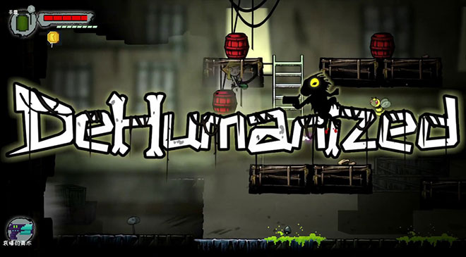 Dehumanized ya disponible en WZ Gamers Lab - La revista digital online de videojuegos free to play y Hardware PC