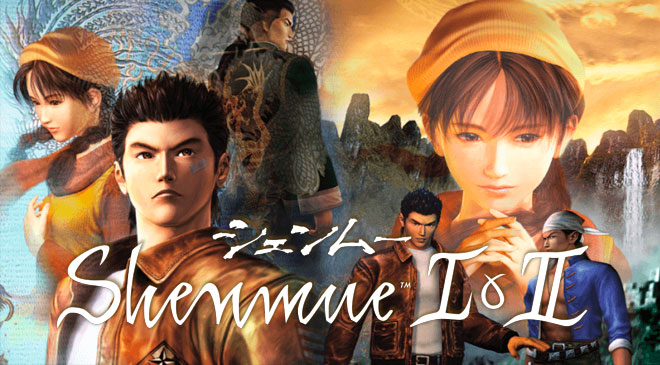 Vuelven Shenmue I & II remasterizados en WZ Gamers Lab - La revista digital online de videojuegos free to play y Hardware PC