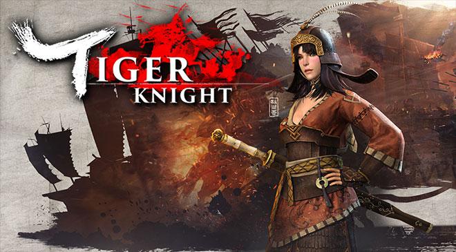 Tiger Knight llega a Steam