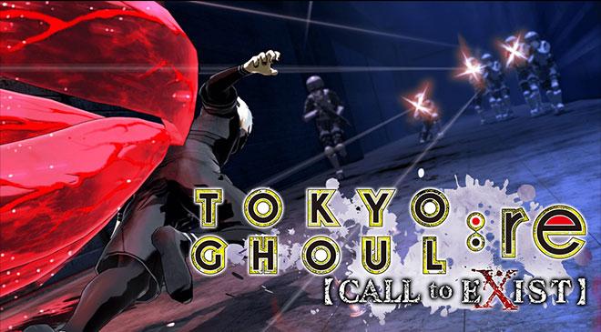 Tokyo Ghoul 4vs4 en WZ Gamers Lab - La revista digital online de videojuegos free to play y Hardware PC