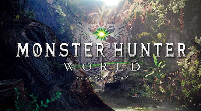 Reservas y fecha en PC para Monster Hunter: World